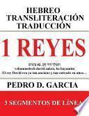 1 Reyes: Hebreo Transliteración Traducción