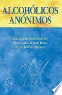 Alcohólicos Anónimos, Tercera edición