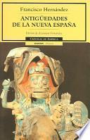Antigüedades de la Nueva España