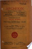 Archeion
