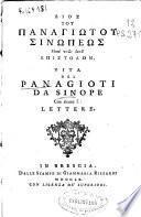 Bios tou Panagiotou Sinopeos meta tinon aute epistolon