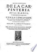 Breve Compendio De La Carpinteria De Lo Blanco, Y Tratado De Alarifes, Con La Conclusion De La Regla De Nicolas Tartaglia (etc.)