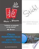 Claves Mnemotecnicas Para 1600 Caracteres Chinos