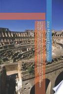 Código de Expropiaciones de Bienes de Valor Artístico, Histórico, Arqueológico, En Materia de Aguas, a Entidades Religiosas Y Por Razones de Defensa N