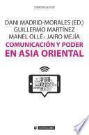 Comunicación y poder en Asia oriental