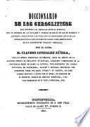 Diccionario de los Geroglificos que contienen las medallas antiguas Romanas, con un apéndice de las ciudades y pueblos de España en que se batieron ó acuñaron, etc