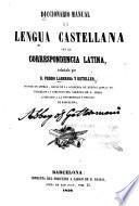 Diccionario manual de la lengua castellana