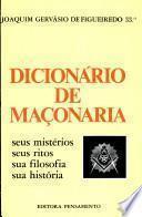 Dicionário de Maçonaria