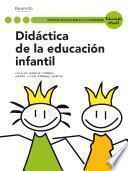 DIDÁCTICA DE LA EDUCACIÓN INFANTIL (NOVEDAD 2011)