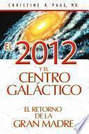 El 2012 y el centro galáctico