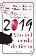 El año del cerdo de tierra