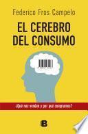 El cerebro del consumo