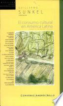 El consumo cultural en América Latina