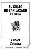 El culto de San Lázaro en Cuba