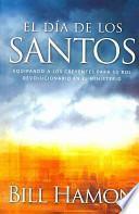 El Día de los Santos