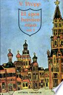 El epos heroico ruso