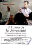 El futuro de la universidad