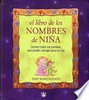 El libro de los nombres de niña