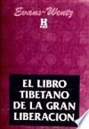 El libro tibetano de la gran liberación