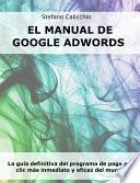 El manual de Google Adwords