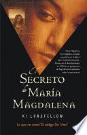 El secreto de María Magdalena
