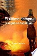 El ultimo tiempo y la guerra espiritual