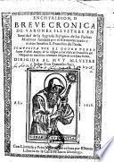 Enchyridion, o breve cronica de varones illustres en santidad de la sagrada religion de los padres minimos