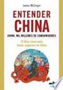 Entender China