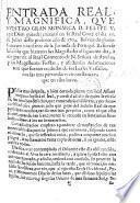 Entrada real y magnifica que nuestro gran monarca D. Felipe V. executò en su real Corte el dia 16de Julio deste presente año de 1704