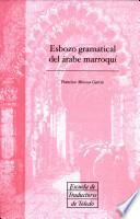 Esbozo gramatical del árabe marroquí