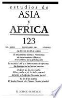 Estudios de Asia y Africa