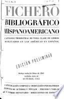 Fichero bibliográfico hispanoamericano