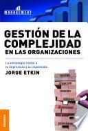 Gestión de la complejidad en las organizaciones