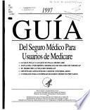 Guia de seguro de salud para personas con Medicare