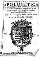 Historia apologetica en los successos del Reyno de Aragon y su ciudad de Caragoca anos de 91 y 92y relaciones fieles de la verdad, que hasta aora manzillaron diversis escritores