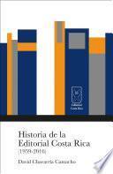 Historia de la Editorial Costa Rica (1959-2016)