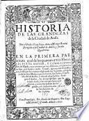 Historia de las grandezas de la ciudad de Auila. Por el padre fray Luys Ariz monge Benito. ... En la primera parte trata qual de los quarenta y tres Hercules fue el mayor, ... prosigue el auctor, los demas obispos que ha tenido Auila, ..