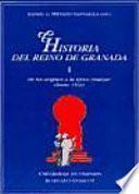 Historia del Reino de Granada: La época morisca y la repoblación (1502-1630)