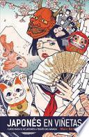 Japons en vietas integral / Integral Japanese Comics