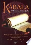 Kabala/ the Kabbalah