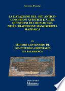 La datazione del «più antico» colophon avestico e altre questioni di cronologia nella tradizione manoscritta mazdaica
