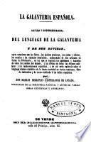 La galanteria española