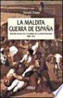 La maldita guerra de España