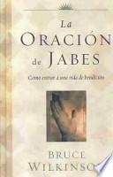 La oración de Jabes