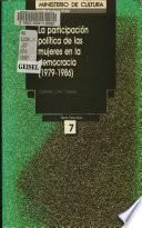 La participación política de las mujeres en la democracia (1979-1986)