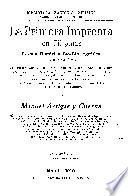 La Primera Imprenta en Filipinas