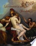 La traición de Afrodita