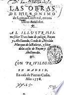 Las Obras de Hieronimo de Lomas Cantoral, en tres libros diuididas ..