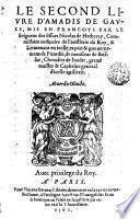 Le Second livre d'Amadis de Gaule