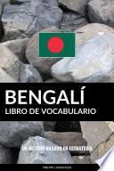 Libro de Vocabulario Bengalí